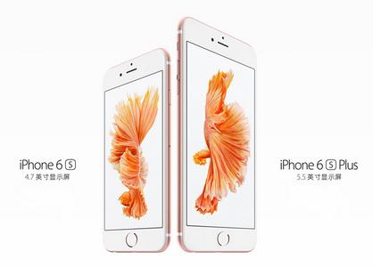 【抽奖】Apple 6S(16G玫瑰金)